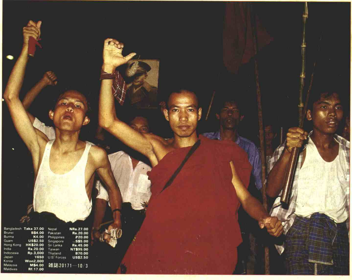Protests in Burma Monks 1988
